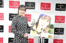 「3年A組」生徒役の秋田汐梨、共演者との交流明かす 自身初のカレンダー撮影エピソードも