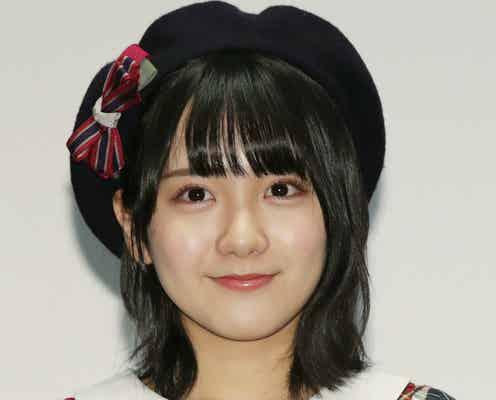 AKB48田口愛佳、回復と活動再開を報告「皆さんのメッセージが凄く心に響きました」ファンの温かさに感謝の言葉