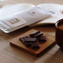 Minimal × 中川政七商店がコラボ。オリジナルチョコレート販売中