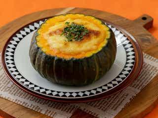 おうちハロウィンに!かぼちゃ使い切りレシピ