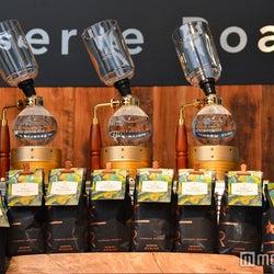 スタバ、「ロースタリー」中目黒に初上陸 コーヒーの世界を五感で体験