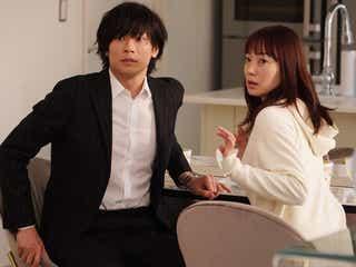 """<「ウチの娘は、彼氏が出来ない!!」第5話>碧、漱石とキス?仲良し母娘・空に言えない""""秘密""""とは…"""