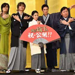 (左から)京本政樹、GACKT、二階堂ふみ、伊勢谷友介、武内英樹監督(C)モデルプレス