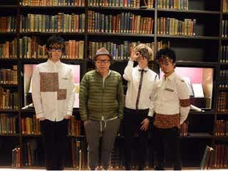 真空ホロウ、初のオリジナルフルアルバム「真空ホロウ」のアートディレクターが信藤三雄氏だと判明