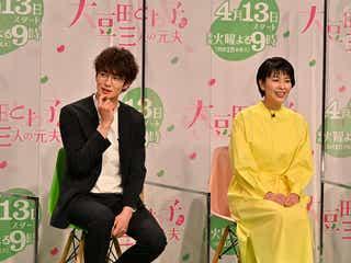 """岡田将生「すぐ結婚します」""""本当に魅力的""""な女性語る<大豆田とわ子と三人の元夫>"""