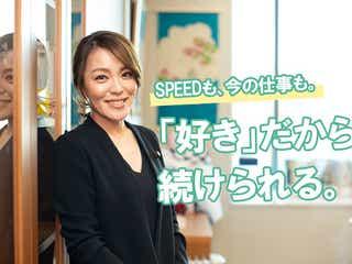 元SPEED・今井絵理子議員が語る「頑張り続けるコツ」