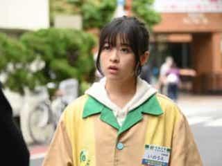 今夜スタート!森七菜×中村倫也「この恋あたためますか」キャスト&あらすじは?
