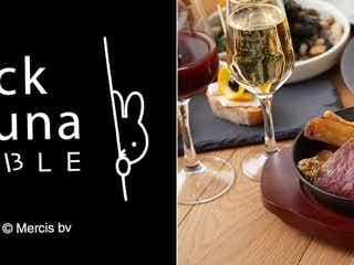 神戸「ディック・ブルーナ テーブル」絵本の世界でワインと食事を堪能