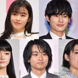 (左上から時計回りに)森七菜、岡田健史、蒔田彩珠、奥平大兼、服部樹咲(C)モデルプレス
