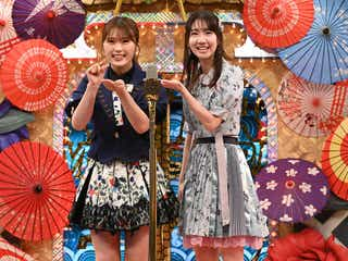 "AKB48柏木由紀、""メンバーしか知らない裏事情""明かす NMB48渋谷凪咲も禁断ネタ暴露"