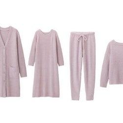 【GUパジャマ】くすみピンクが最高に可愛い!大人気ふわもこルームウェア