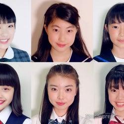 「JCミスコン2018」北海道・東北エリア候補者公開 投票スタート<日本一かわいい女子中学生>