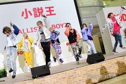 EXILE白濱亜嵐、LDH新ユニットBALLISTIK BOYZから刺激 自身主演ドラマ主題歌に決定<小説王>