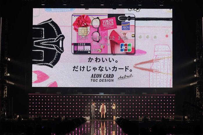 「イオンカード」ステージの様子(C)マイナビ presents TOKYO GIRLS COLLECTION 2017 A/W