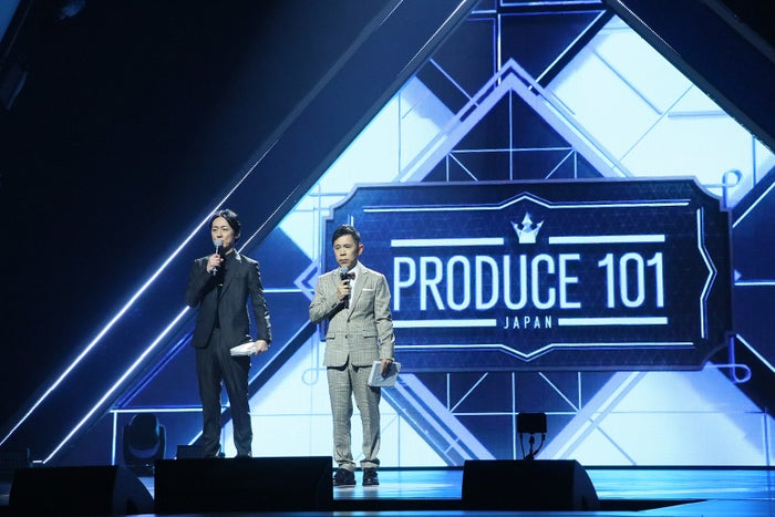 ナインティナイン「PRODUCE 101 JAPAN」最終回(C)LAPONE ENTERTAINMENT)