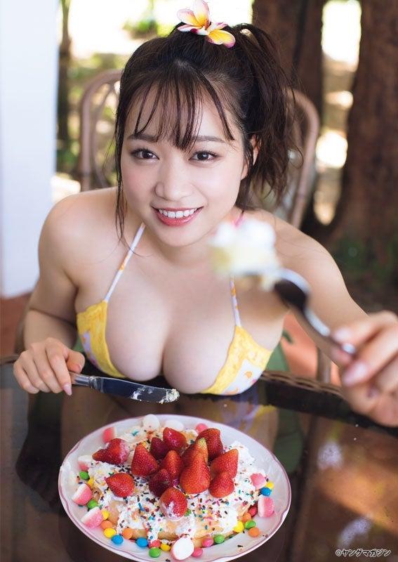 はるかぜ./「月刊ヤングマガジン」3号より(C)LUCKMAN/ヤングマガジン