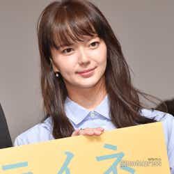 """モデルプレス - 多部未華子「逃げ恥」""""恋ダンス""""披露「可愛すぎる」「一番のサプライズ」"""