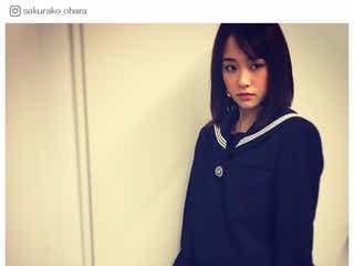 """大原櫻子""""念願""""のセーラー服で女子高生に 「反則」「クラスにいたら恋する」の声"""