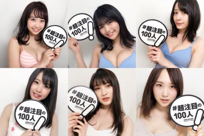 """AKB48""""隠れ美ボディ""""メンバーも話題!世界選抜総選挙「超注目の100人」出揃う/『AKB48総選挙公式ガイドブック2018』(5月16日発売/講談社)公式ツイッターより"""