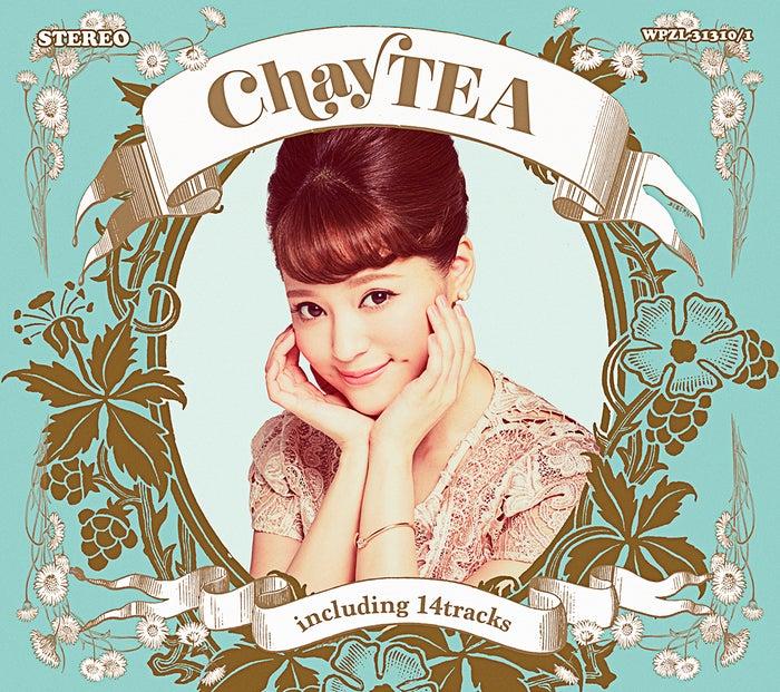 紅茶缶がモチーフのchayのニューアルバム「chayTEA」ジャケット(提供写真)