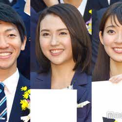 モデルプレス - TBS、新人アナ3名をお披露目 ミス・インターナショナル日本代表・山形アナら<プロフィール>