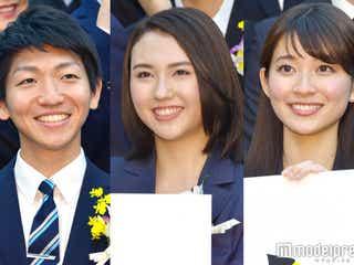TBS、新人アナ3名をお披露目 ミス・インターナショナル日本代表・山形アナら<プロフィール>