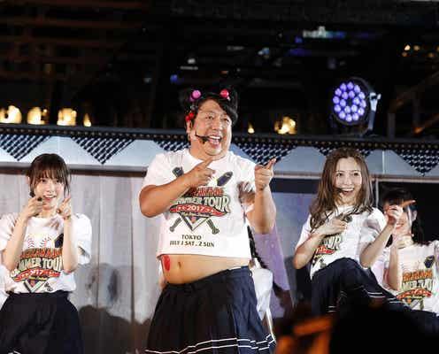 """乃木坂46ライブに""""乱入者""""「みんなでお風呂入りに行きましょう」「いやらしい目で見なければ」"""