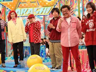 山田涼介、嵐チームのプラスワンゲストに!指原莉乃ら太田プロ軍団と対決『VS嵐』