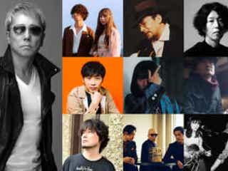 『SONGS & FRIENDS』第3弾は佐野元春の名盤『Café Bohemia』を再現するプレミアムコンサート
