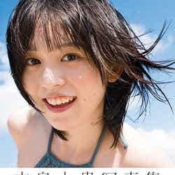 中島由貴の写真集「スケッチブック」(2月2日発売)通常版表紙(オビあり)(提供写真)