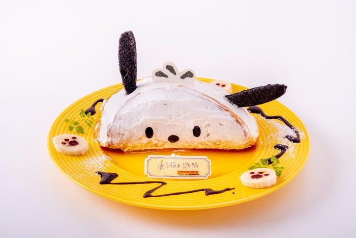 ポチャッコの丸ごとオムバナナ1,480円(提供画像)