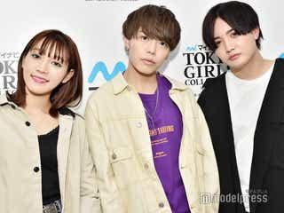 さんこいち、古川優香の彼氏出演動画が話題 ほりえりく&Yapp!はどう思った?<モデルプレスインタビュー>