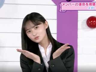 「乃木坂46時間TV」1000万視聴突破 Twitterトレンドも席巻