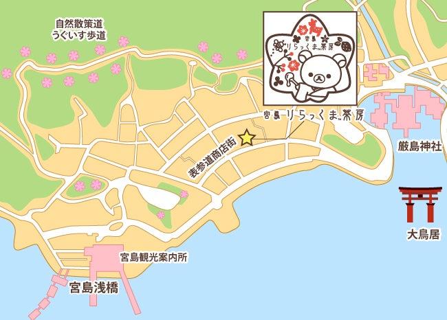 地図(C)2018 San-X Co., Ltd.All Rights Reserved.