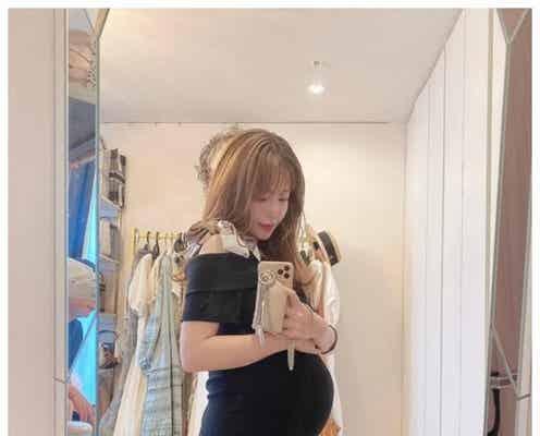 舟山久美子、体重は+10キロ 大きなお腹&オシャレな臨月ファッションに反響