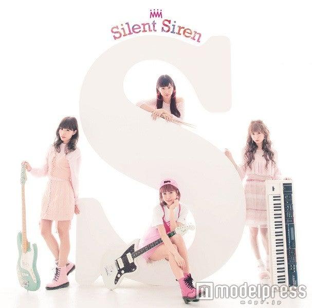 Silent Siren 4thアルバム「S」(3月2日リリース)/初回限定盤