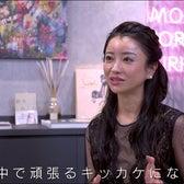伝説のキャバ嬢・愛沢えみり、自信を持つようになった過去の経験を明かす「がんばるきっかけになった」