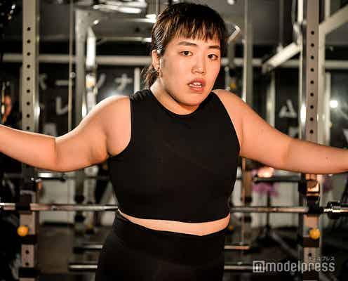 36kg減のゆりやん、ダイエット継続の秘訣は?過去の失敗談・今後の目標も明かす