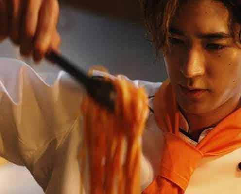 Hey! Say! JUMP中島裕翔がシェフ役でCMに登場!「人生の中で見てきた料理シーンを全部頭の中で集めて再現してみた」