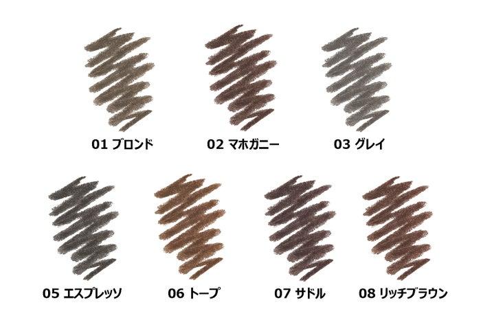 豊富な全7色のラインナップで、自分に合った色が見つかる