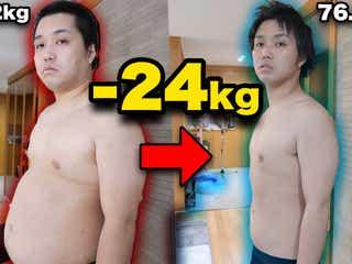 水溜りボンド・トミー、100日間でマイナス24kgダイエット成功「更にイケメンになった」と注目集まる