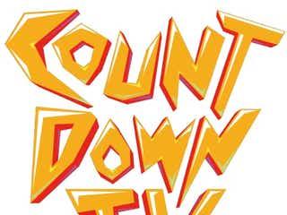 「CDTV」ハロウィンSP放送決定 MCも発表