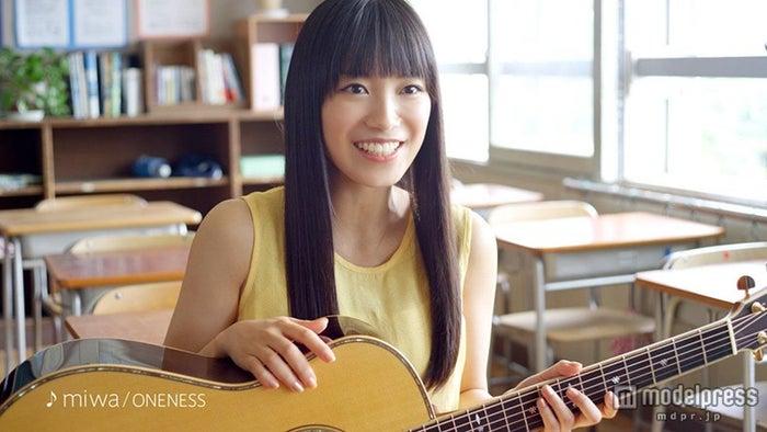 miwaがテレビCMに初出演【モデルプレス】
