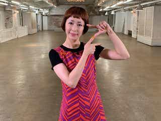 木村カエラ「ZIP!」ファミリーに加入 13年ぶりTVレギュラーコーナー
