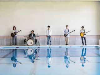 Novelbright、ゲームアプリ『放置少女』TVCMソング「夢花火」MVをプレミア公開