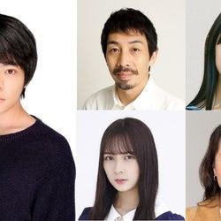 乃木坂46鈴木絢音、今井悠貴主演「ハイポジ」で初レギュラードラマ出演