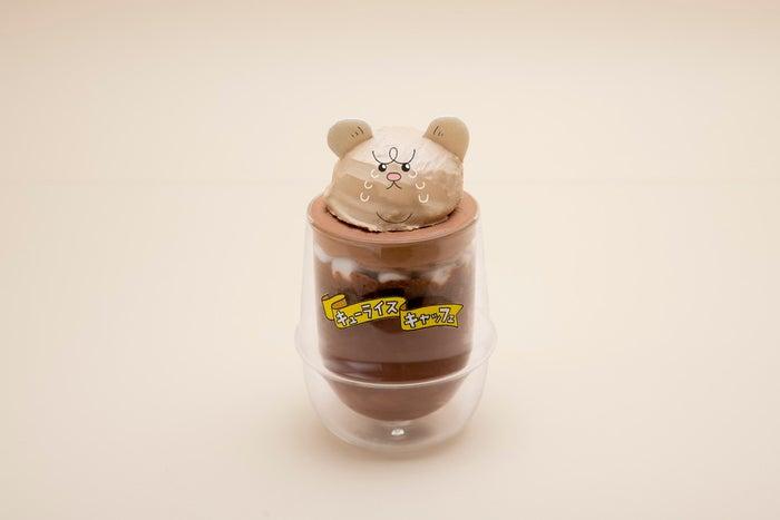 悲熊のホットチョコラータ890円(C)キューライス