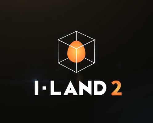 ENHYPEN輩出の「I-LAND」第2弾 ガールズグループオーディション始動