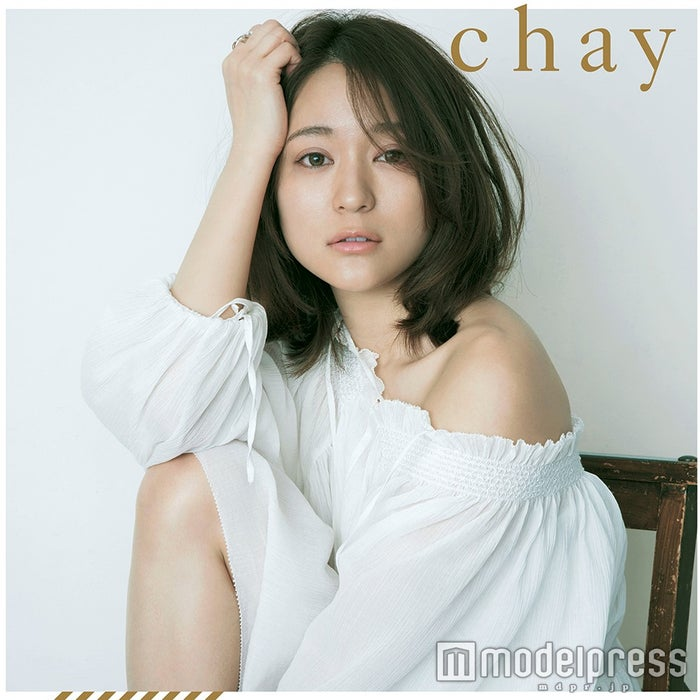 chay・8thシングル『それでしあわせ』(5月25日発売)