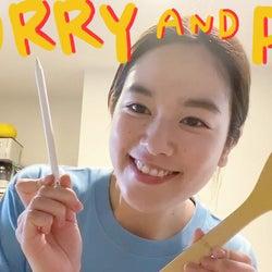 筧美和子、公式YouTube開設 自ら撮影で日常を公開